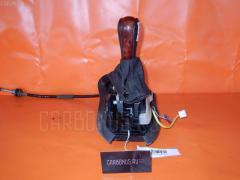Ручка КПП BMW 5-SERIES E39-DS42 M54-256S5 Фото 1