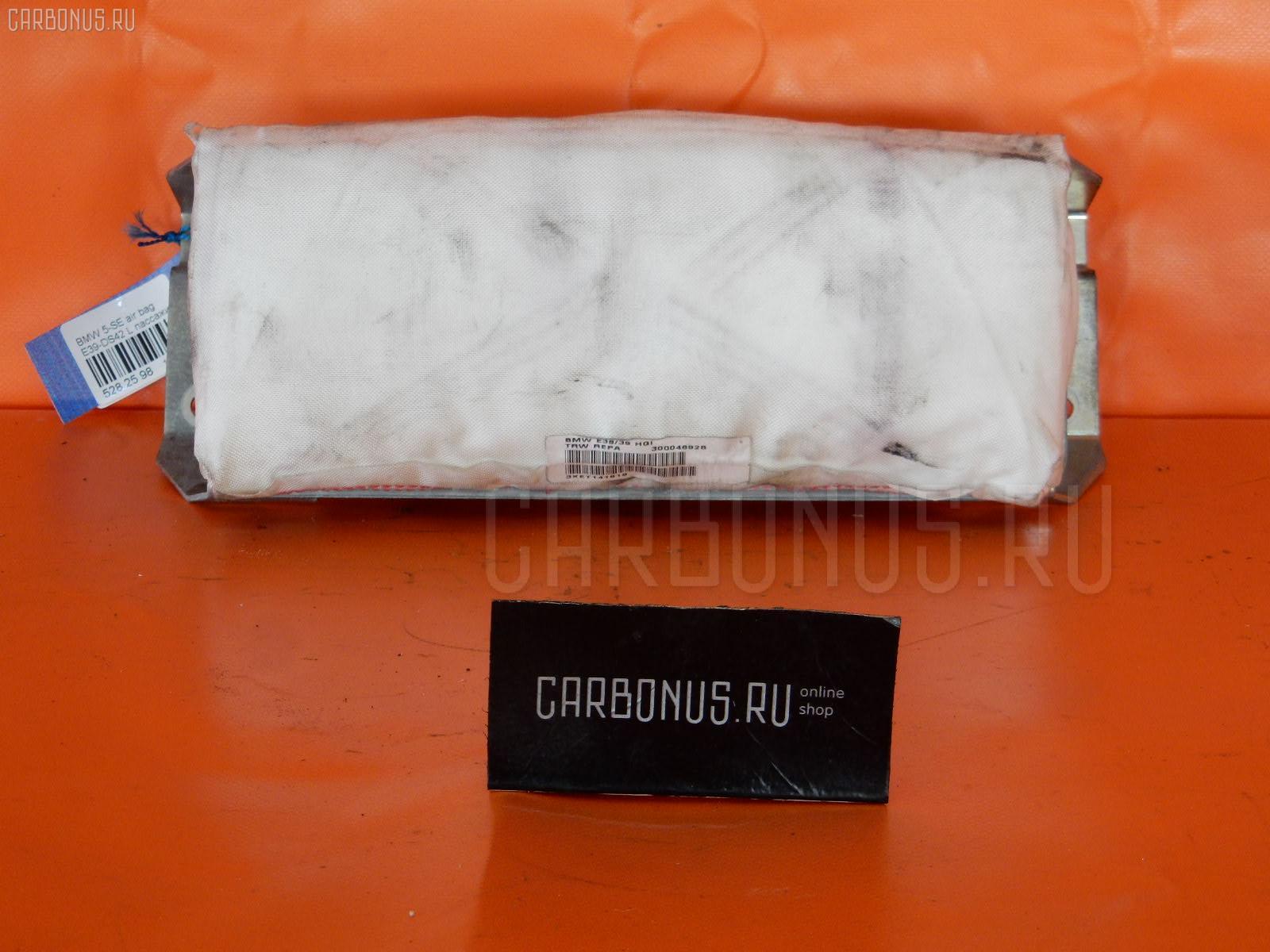 Air bag BMW 5-SERIES E39-DS42 Фото 1