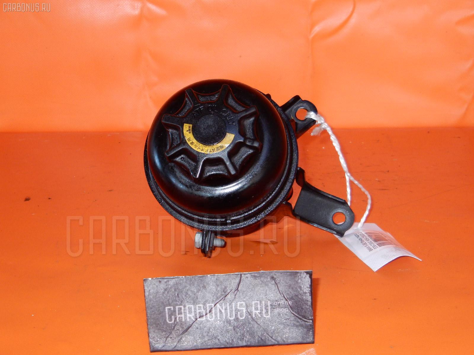 Бачок гидроусилителя BMW 5-SERIES E39-DS42 M54-256S5 Фото 3