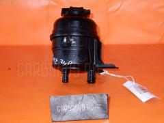 Бачок гидроусилителя Bmw 5-series E39-DS42 M54-256S5 Фото 2