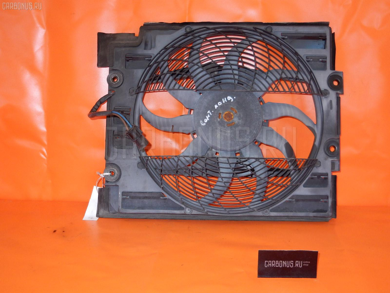 Вентилятор радиатора кондиционера BMW 5-SERIES E39-DS42 M54-256S5 Фото 2