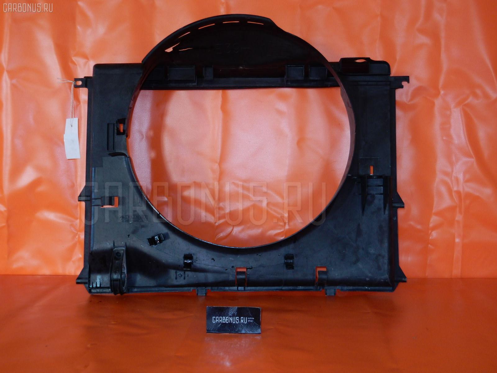 Диффузор радиатора BMW 5-SERIES E39-DS42 M54-256S5 Фото 1
