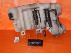 Бачок омывателя Bmw 5-series E39-DD62 Фото 3