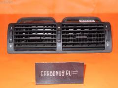 Воздуховод Bmw 5-series E39-DD62 Фото 4