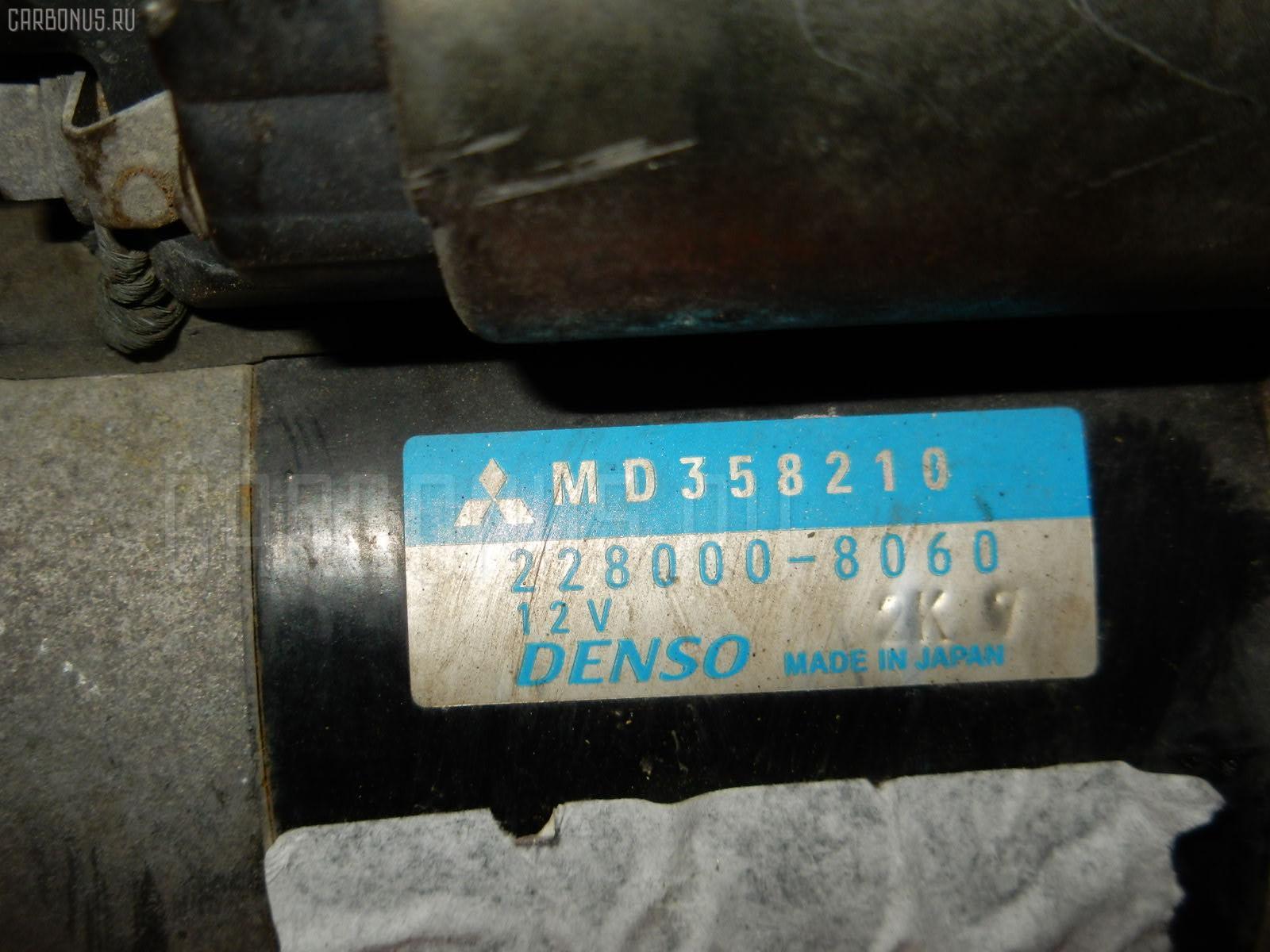 Стартер MITSUBISHI MINICAB U61V 3G83 Фото 3