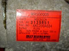 Компрессор кондиционера MITSUBISHI MINICAB U61V 3G83 Фото 4