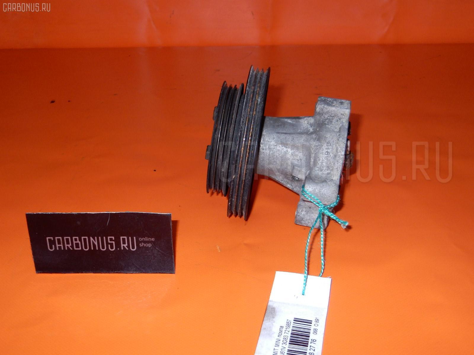 Помпа Mitsubishi Minicab U61V 3G83 Фото 1