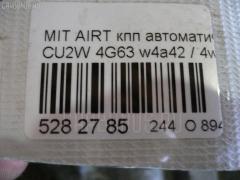 КПП автоматическая Mitsubishi Airtrek CU2W 4G63 Фото 7