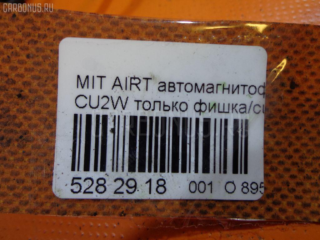 Автомагнитофон MITSUBISHI AIRTREK CU2W Фото 3