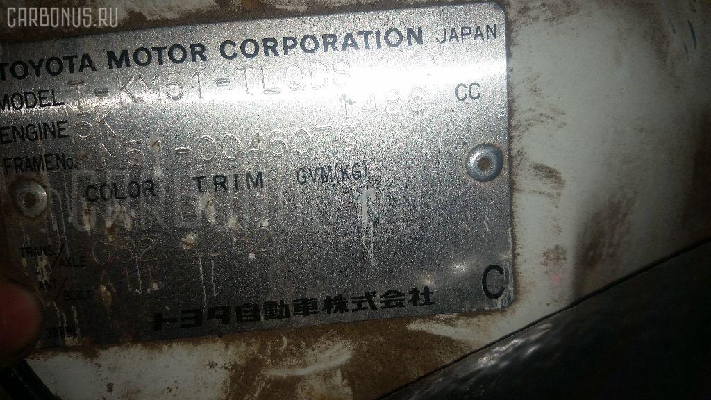 Тормозные колодки TOYOTA LITE ACE KM51 5K Фото 6