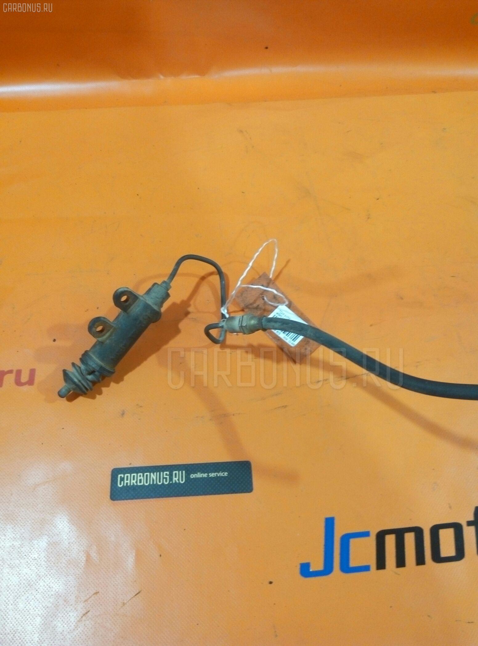 Раб.цилиндр сцепления Toyota Lite ace KM51 Фото 1