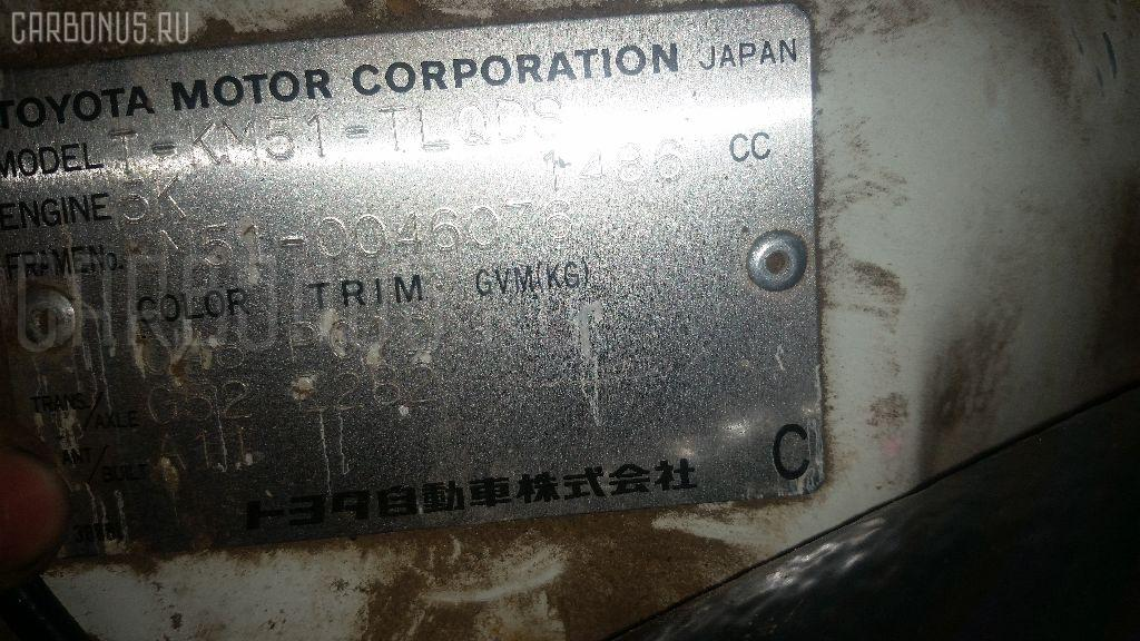 Патрубок радиатора ДВС TOYOTA LITE ACE KM51 5K Фото 5