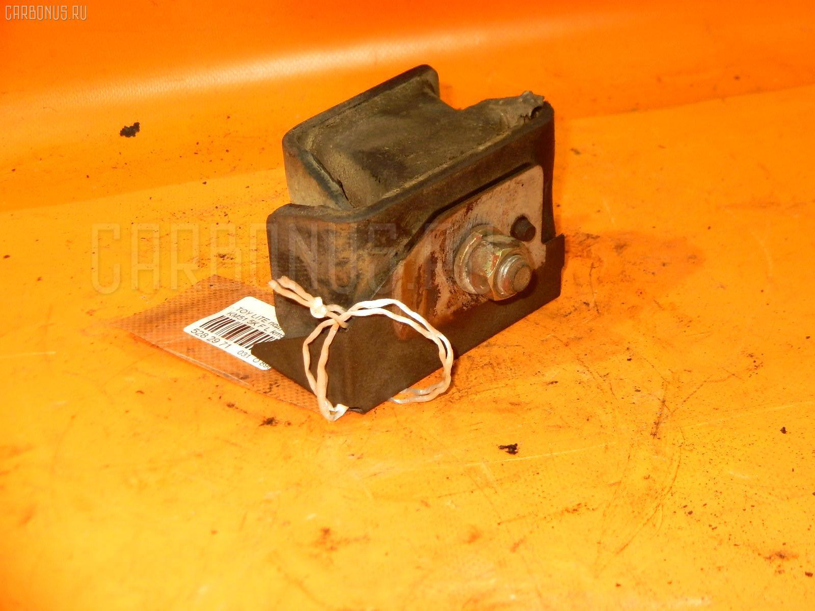 Подушка двигателя TOYOTA LITE ACE KM51 5K Фото 2