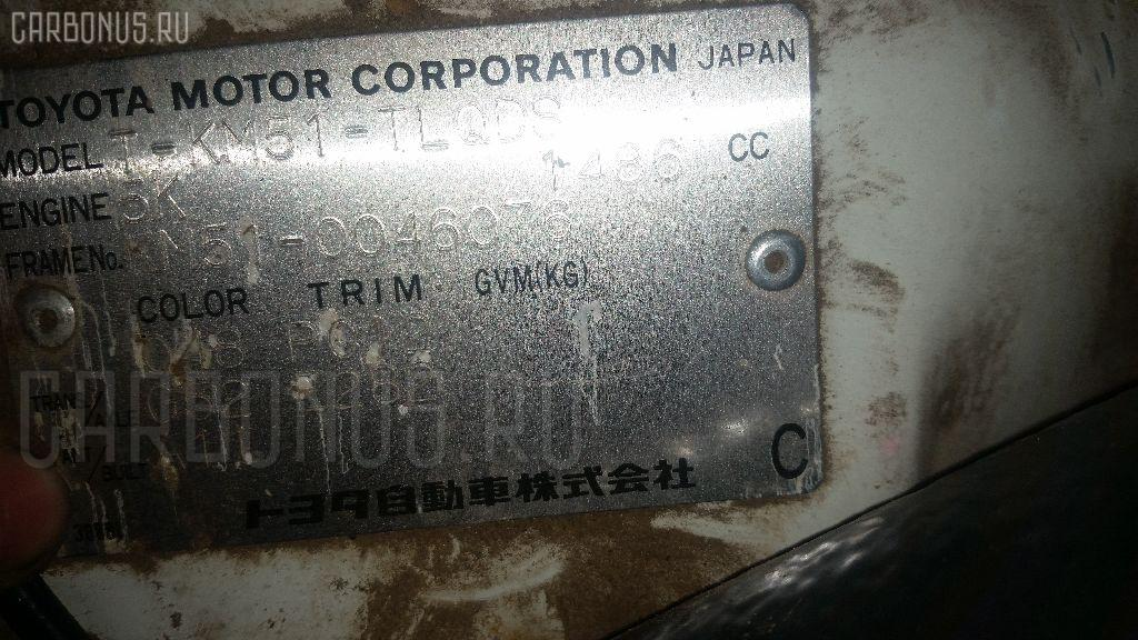 Подушка двигателя TOYOTA LITE ACE KM51 5K Фото 6