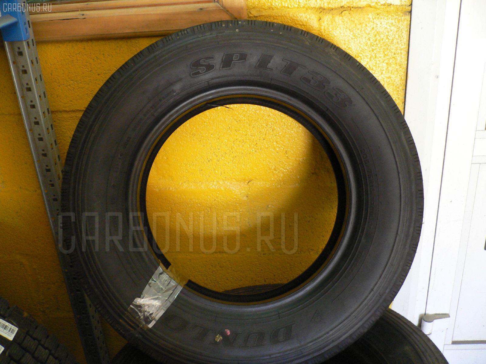 Автошина грузовая летняя SPLT33 205/75R16LT DUNLOP Фото 2
