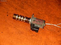 Клапан vvti Nissan Wingroad WFY11 QG15-DE Фото 1