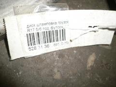 Диск штамповка грузовой R17.5lt / 6 Фото 4
