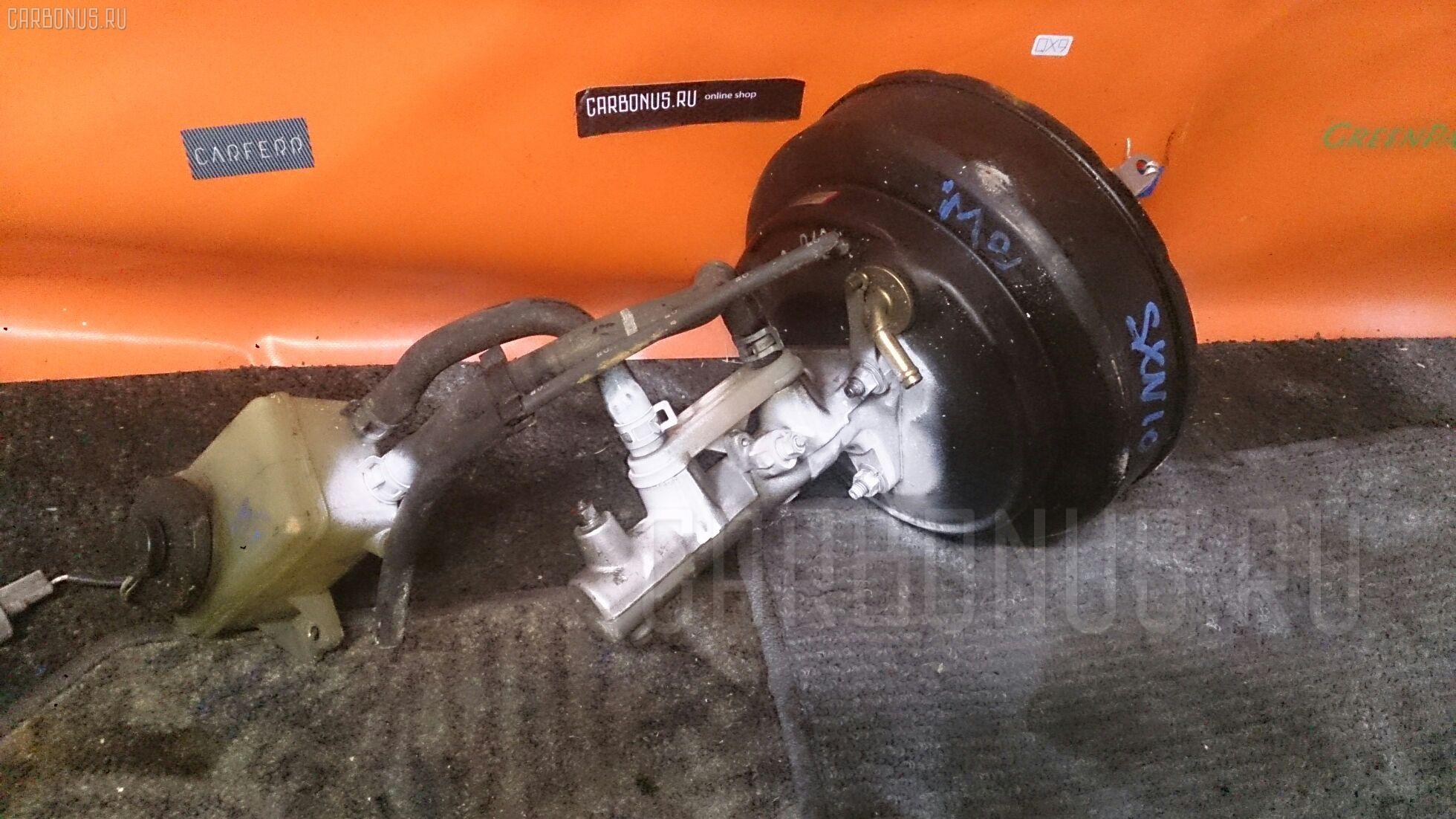 Главный тормозной цилиндр TOYOTA NADIA SXN10 3S-FE Фото 3