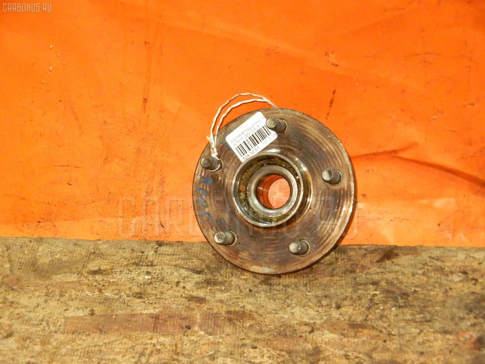 Подшипник ступицы NISSAN PRIMERA WAGON WTP12 QR20DE Фото 1