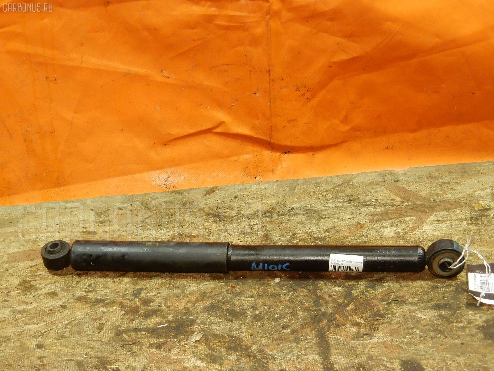 Амортизатор DAIHATSU STORIA M101S Фото 1