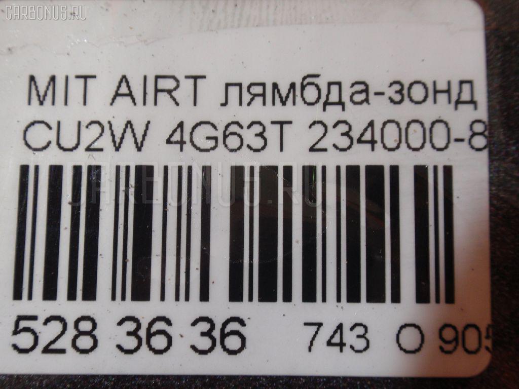 Лямбда-зонд MITSUBISHI AIRTREK CU2W 4G63T Фото 2