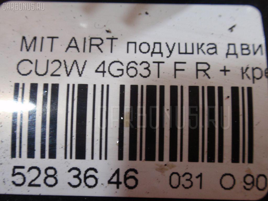 Подушка двигателя MITSUBISHI AIRTREK CU2W 4G63T Фото 3
