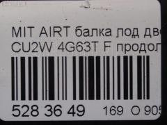 Балка под ДВС Mitsubishi Airtrek CU2W 4G63T Фото 6