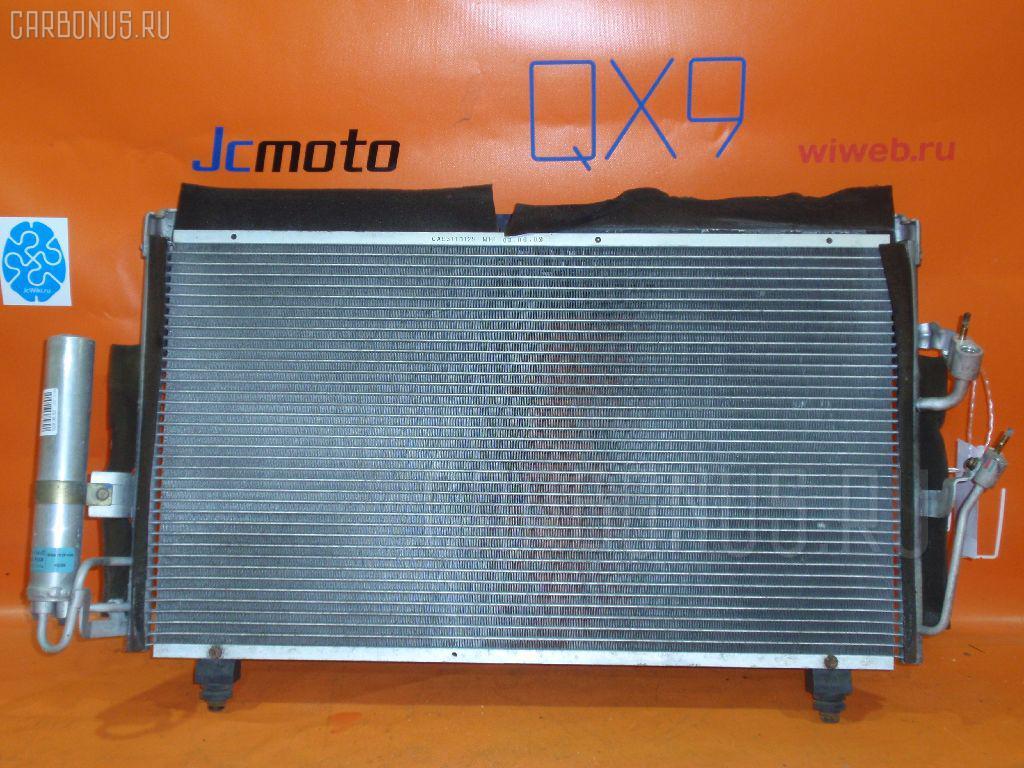Радиатор кондиционера MITSUBISHI AIRTREK CU2W 4G63T. Фото 5