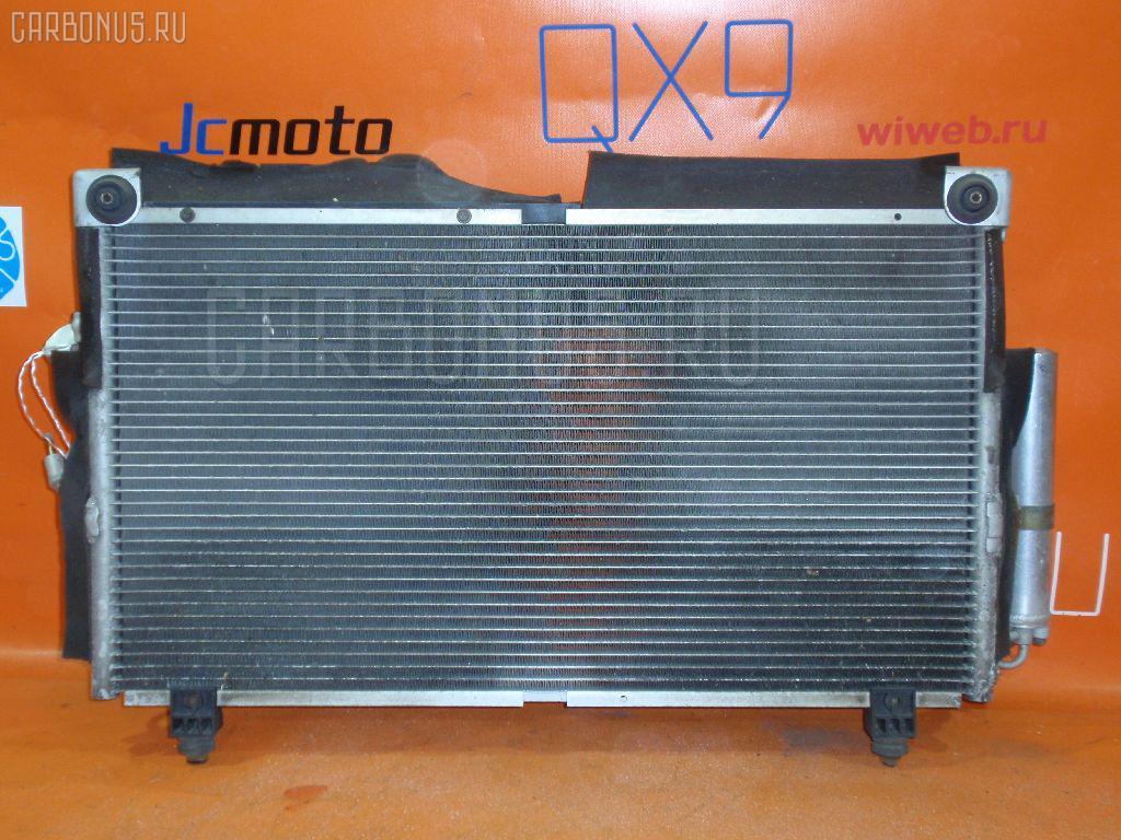 Радиатор кондиционера MITSUBISHI AIRTREK CU2W 4G63T. Фото 6