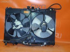 Радиатор ДВС MITSUBISHI AIRTREK CU2W 4G63T Фото 2