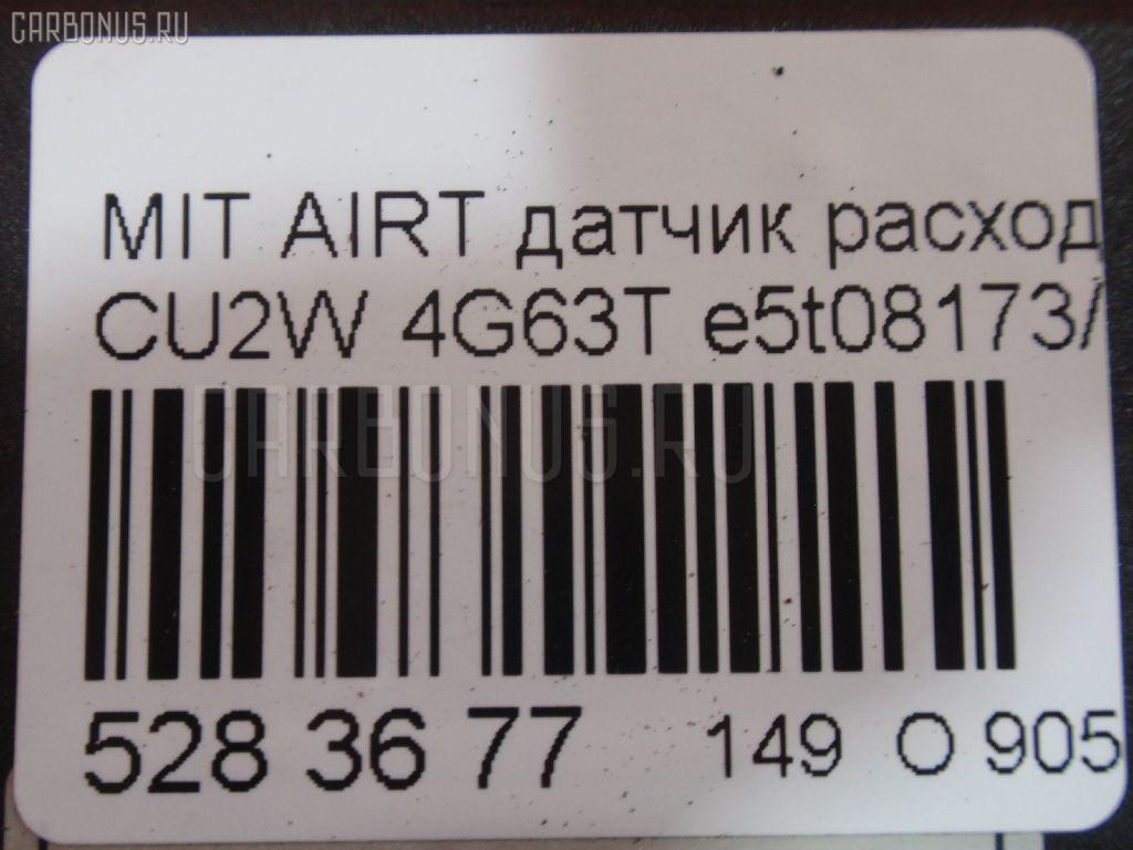 Датчик расхода воздуха MITSUBISHI AIRTREK CU2W 4G63T Фото 6