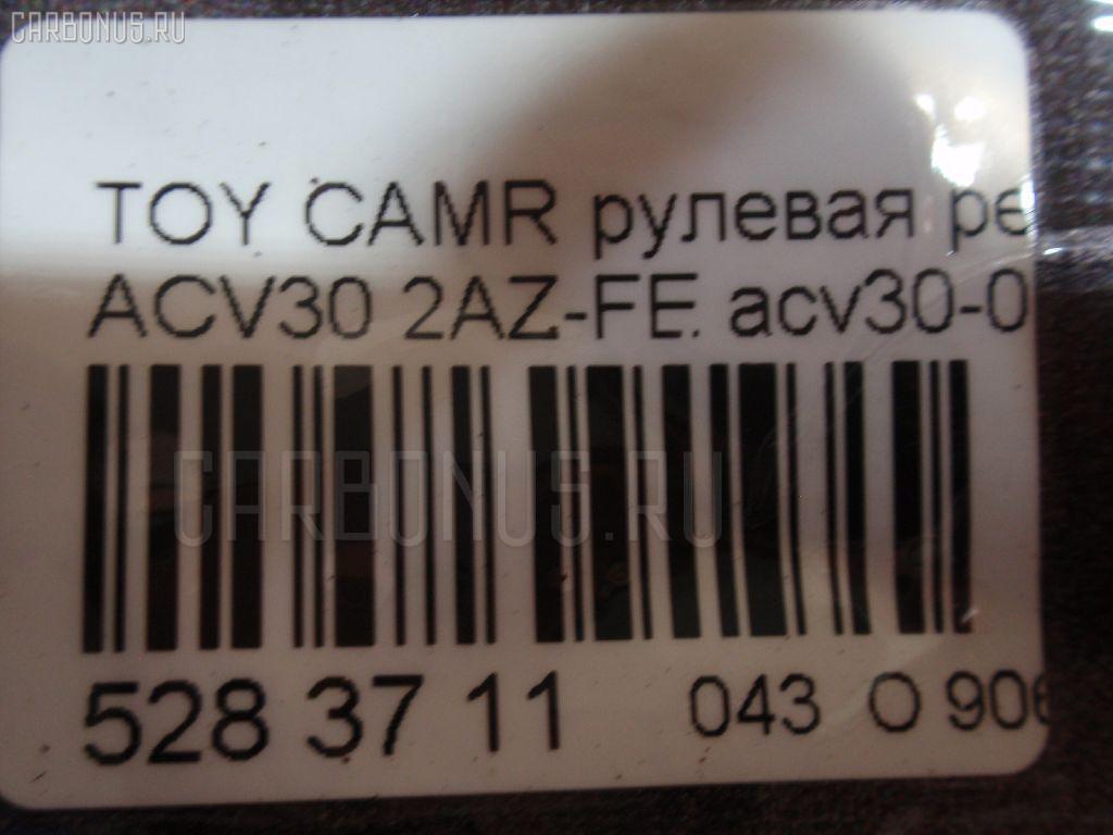 Рулевая рейка TOYOTA CAMRY ACV30 2AZ-FE Фото 3