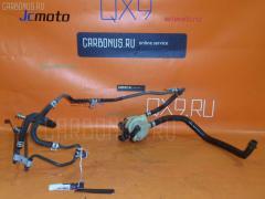 Радиатор гидроусилителя TOYOTA CAMRY ACV30 2AZ-FE Фото 2