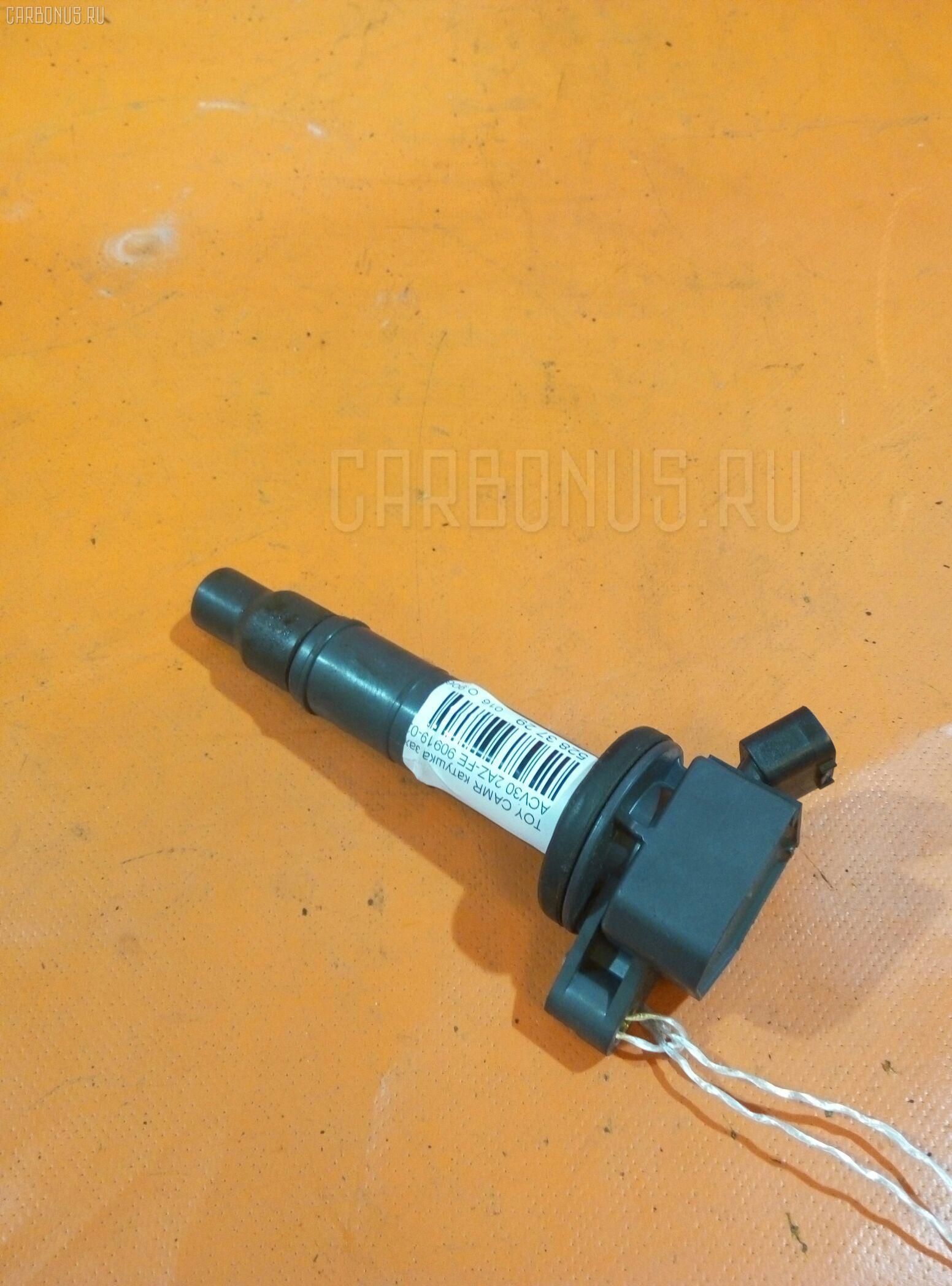 Катушка зажигания TOYOTA IPSUM ACM21W 2AZ-FE. Фото 4