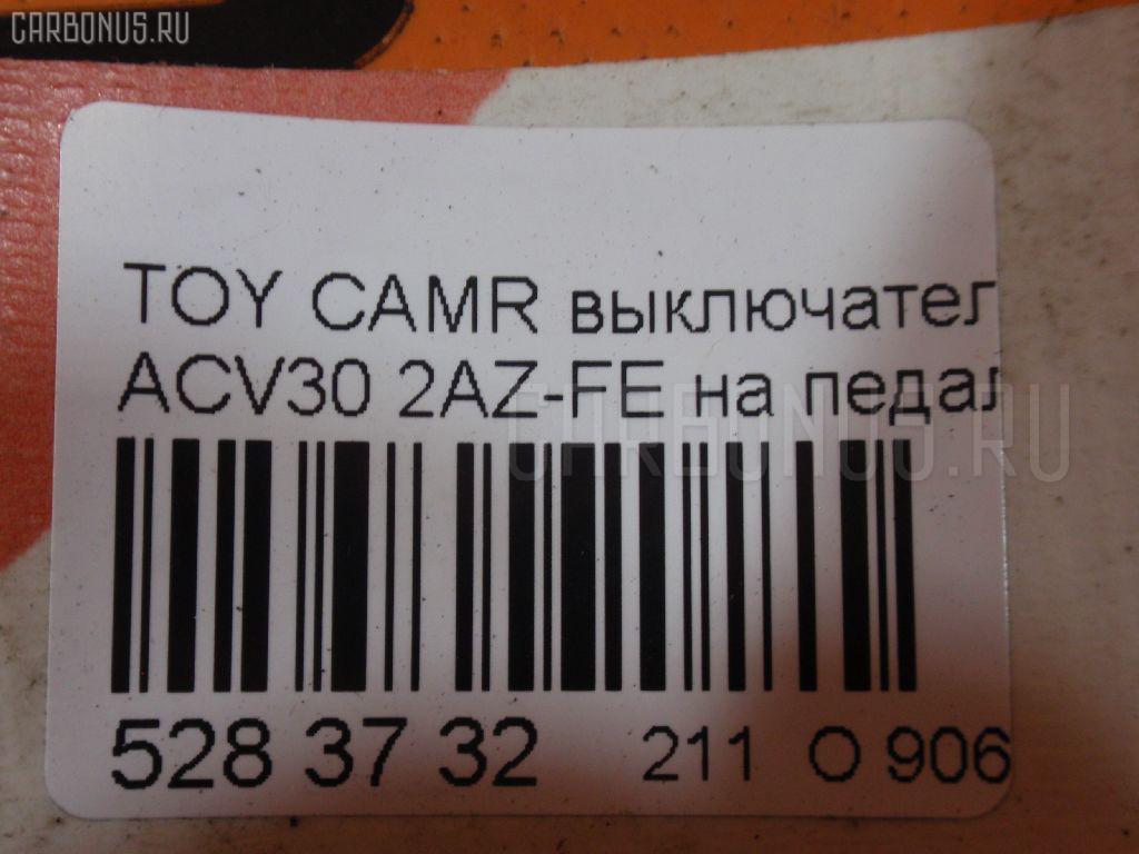 Выключатель концевой TOYOTA CAMRY ACV30 2AZ-FE Фото 2