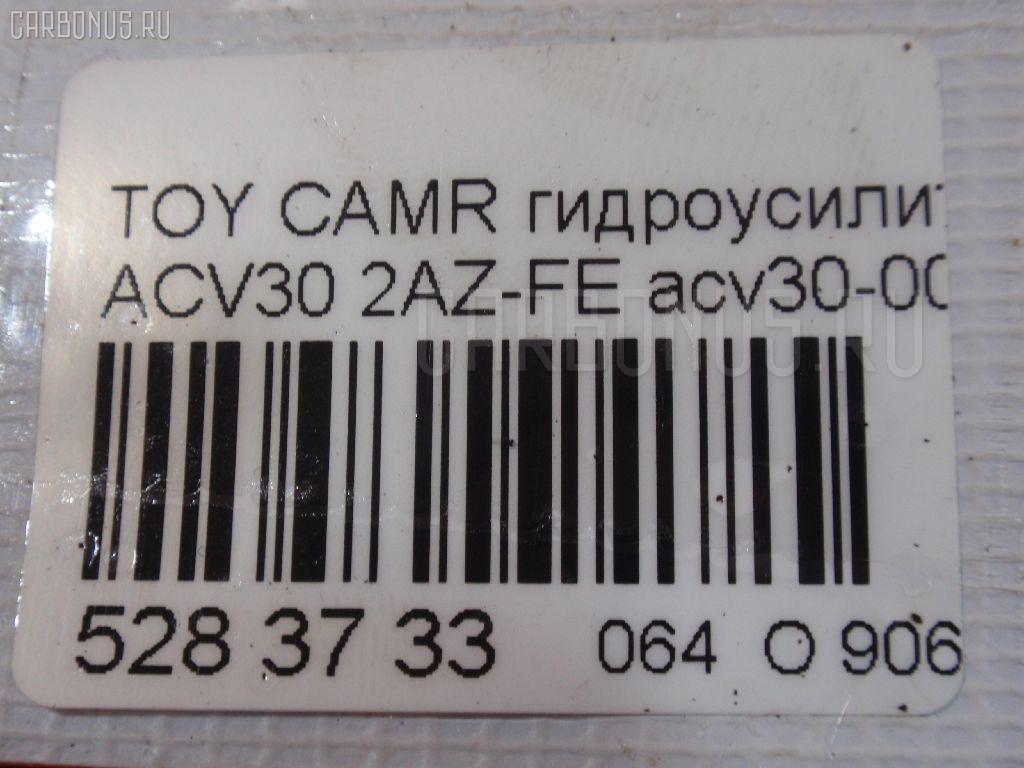 Гидроусилителя насос TOYOTA CAMRY ACV30 2AZ-FE Фото 4