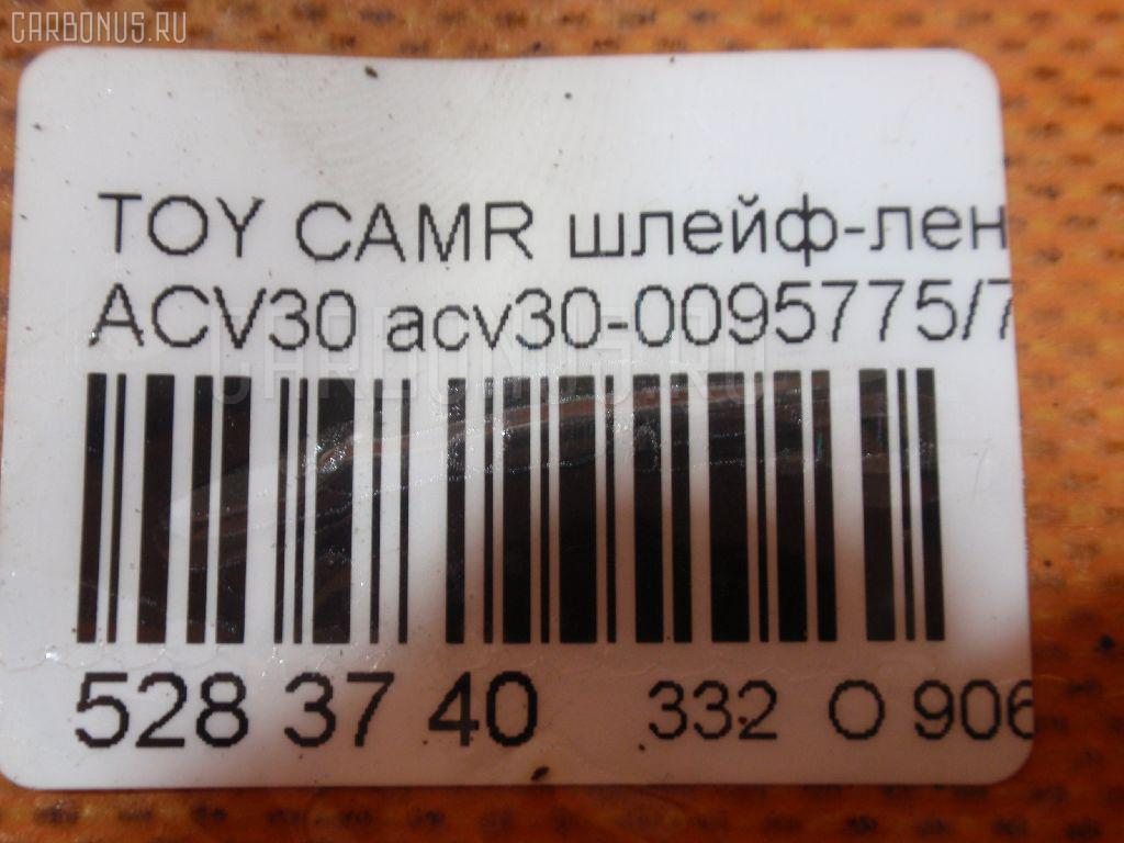 Шлейф-лента air bag TOYOTA CAMRY ACV30 Фото 3