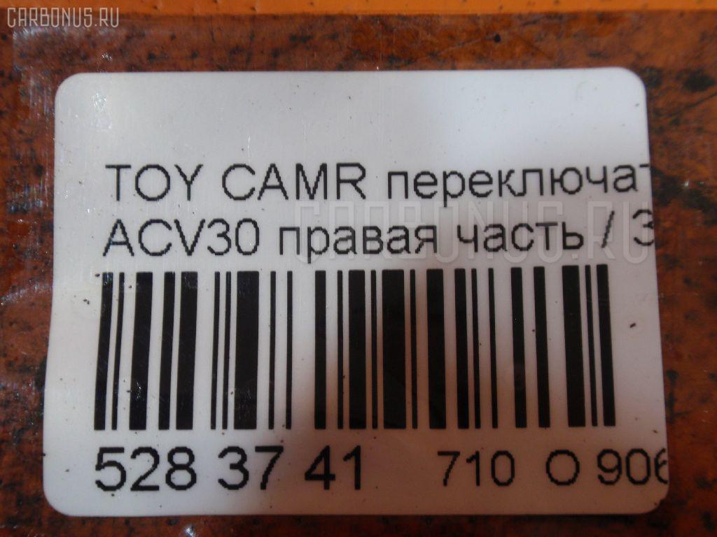 Переключатель поворотов TOYOTA CAMRY ACV30 Фото 2