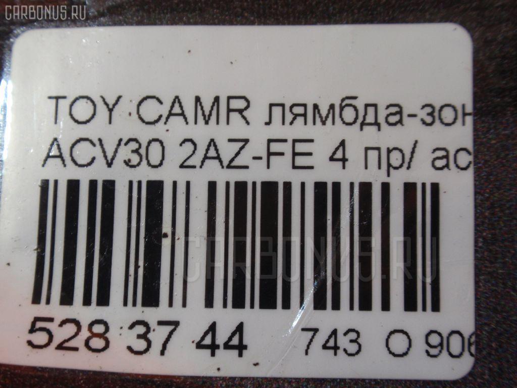 Лямбда-зонд TOYOTA CAMRY ACV30 2AZ-FE Фото 2