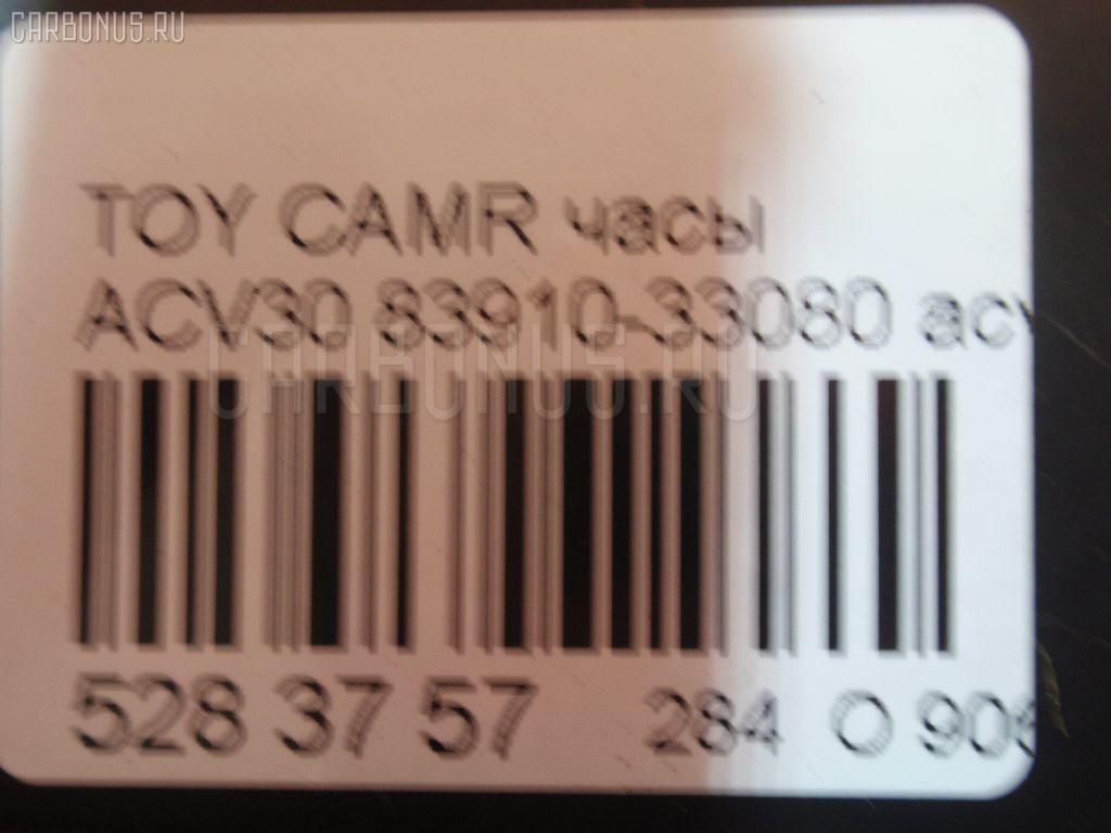 Часы TOYOTA CAMRY ACV30 Фото 5