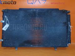 Радиатор кондиционера Toyota Camry ACV30 2AZ-FE Фото 2