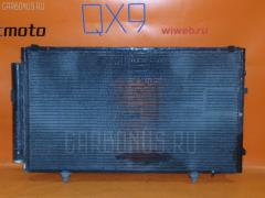 Радиатор кондиционера Toyota Camry ACV30 2AZ-FE Фото 3