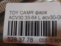 Фара Toyota Camry ACV30 Фото 6