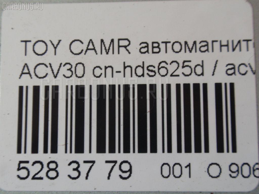 Автомагнитофон TOYOTA CAMRY ACV30 Фото 10