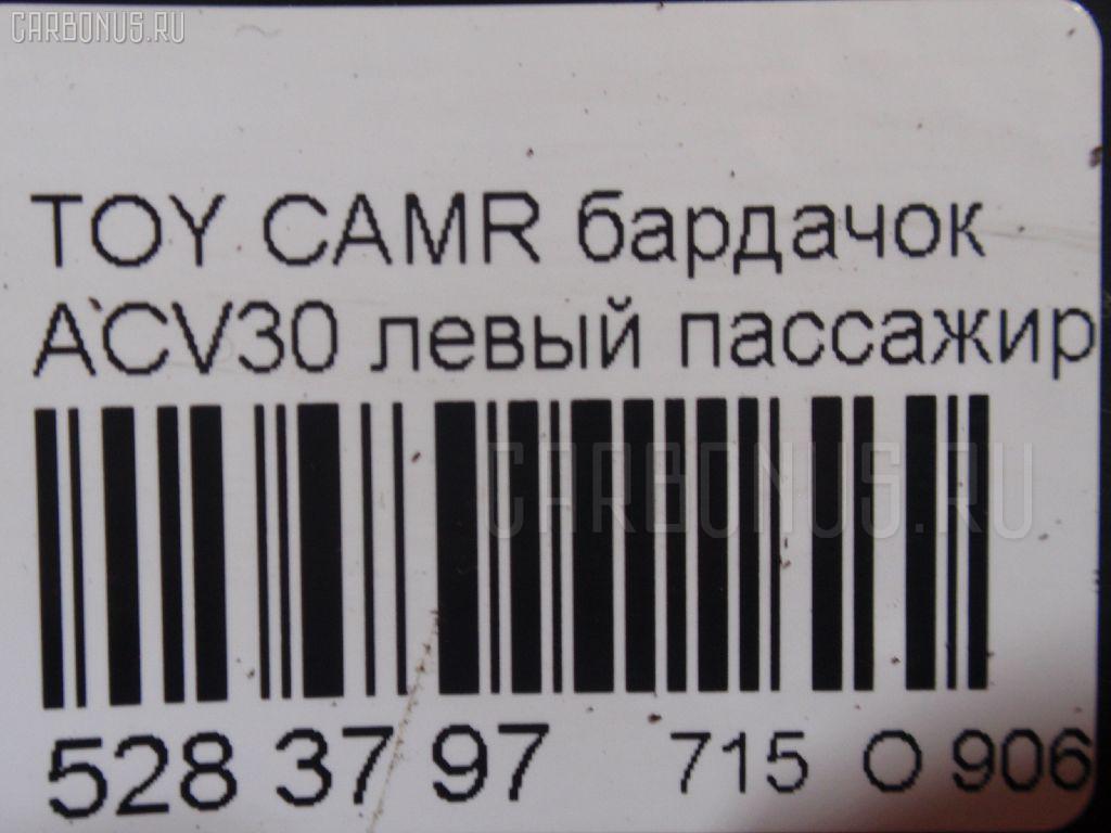 Бардачок TOYOTA CAMRY ACV30 Фото 3