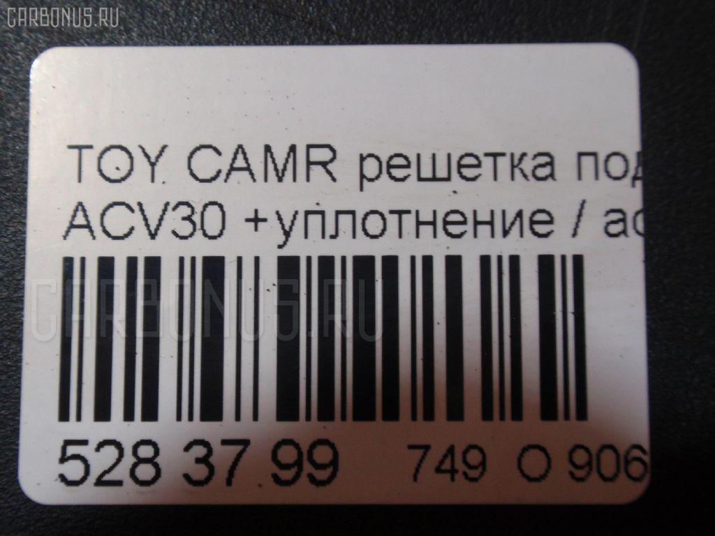 Решетка под лобовое стекло TOYOTA CAMRY ACV30 Фото 2