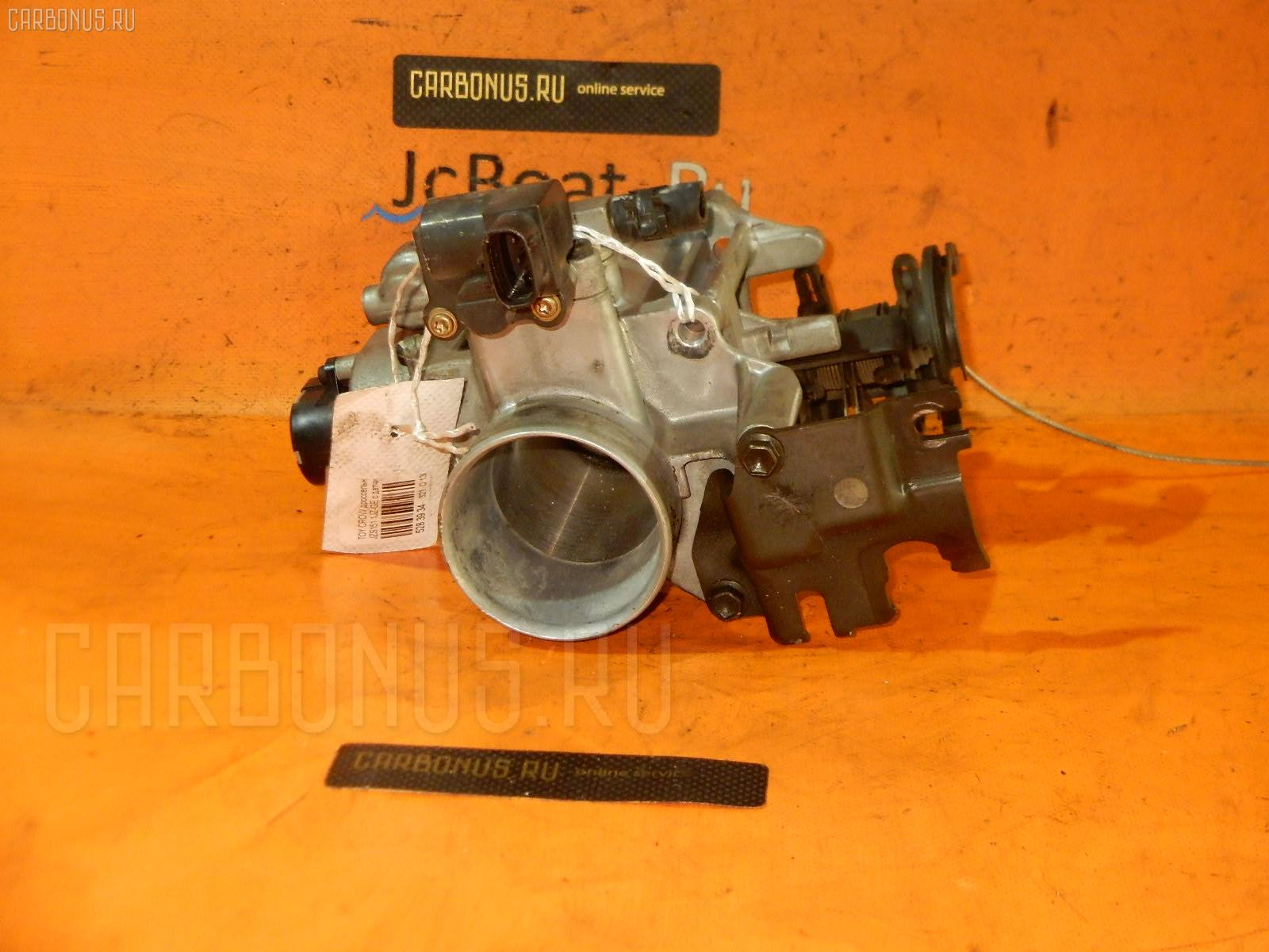 Дроссельная заслонка TOYOTA CROWN JZS151 1JZ-GE. Фото 4