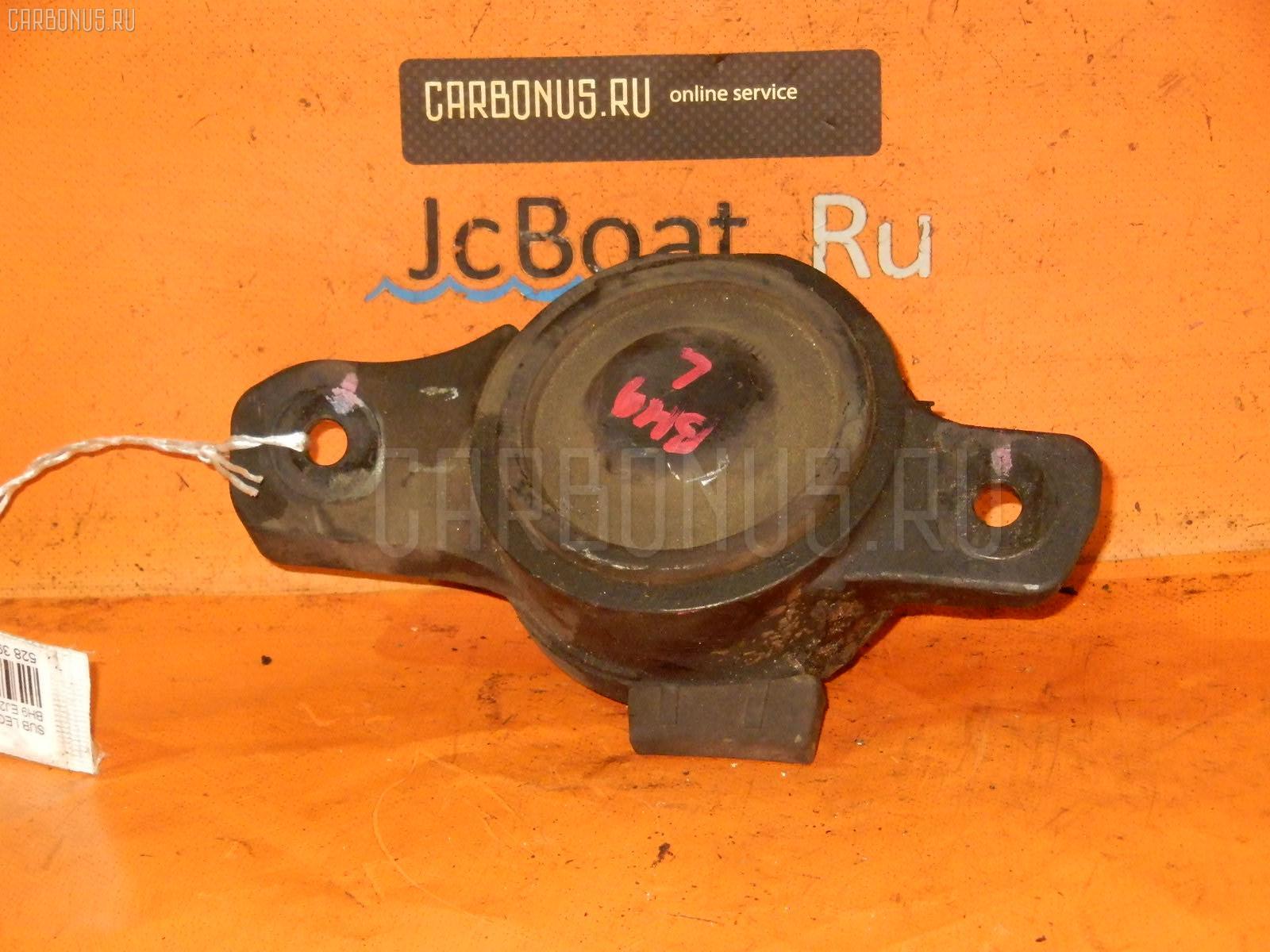 Подушка двигателя SUBARU LEGACY BH9 EJ25 Фото 2