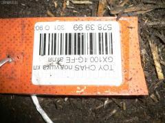 Подушка КПП Toyota Chaser GX100 1G-FE Фото 3