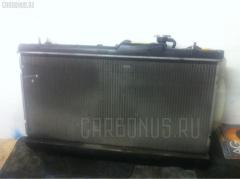 Радиатор ДВС SUBARU LEGACY B4 BE5 EJ20 Фото 2